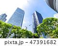 オフィス街 ビジネス街 ビル群の写真 47391682