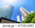オフィス街 ビジネス街 ビル群の写真 47391983