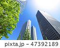 オフィス街 ビジネス街 ビル群の写真 47392189