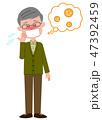 男性 花粉症 シニアのイラスト 47392459