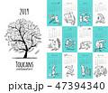 カレンダー 暦 鳥のイラスト 47394340