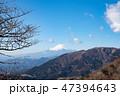 大山 山 青空の写真 47394643