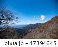 大山 山 風景の写真 47394645