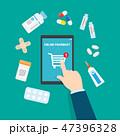 薬局 薬屋 オンラインのイラスト 47396328