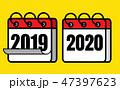 2019 2020 カレンダーのイラスト 47397623