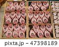 金目鯛の干物 47398189
