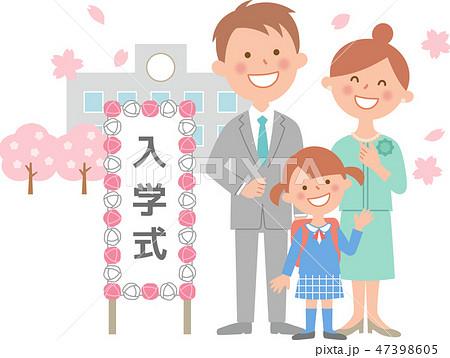 小学生の入学式  校舎と桜  全身 47398605