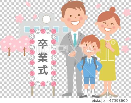 小学生の卒業式  校舎と桜  全身 47398609