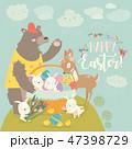 イースター たまご 卵のイラスト 47398729