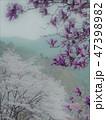 紫木蓮が有るイラスト風の風景、バックはぼかした桜と山 47398982
