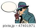 内緒 秘密 シークレットのイラスト 47401971