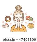 甘い物好き 女性 47403309