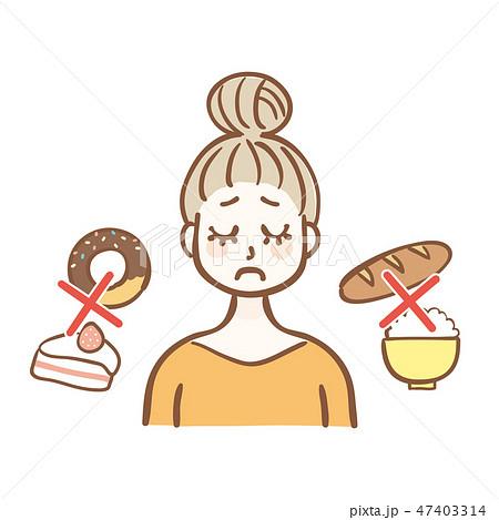 糖質制限 ダイエット 女性 47403314