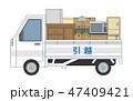 引越し 荷物 トラックのイラスト 47409421