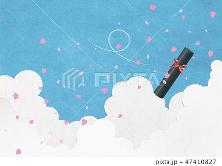 和風背景素材-和紙の風合い-桜-ソメイヨシノ-青空-卒業証書 47410827