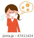 女性 花粉症 アレルギーのイラスト 47411424