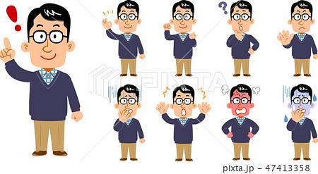 メガネをかけた男性の全身 9種類のポーズと仕草 47413358