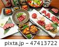 焼き肉 焼肉コース料理 料理の写真 47413722