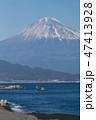 [静岡県] 三保の松原 47413928