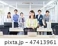 オフィス ビジネスウーマン ビジネスマンの写真 47413961