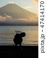 夕焼け供 虫取り網  富士山 水辺 47414170