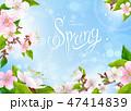 春 泉 ばねのイラスト 47414839
