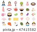 雛祭り アイコン 春のイラスト 47415582