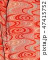 古布、かわいいアンティーク着物の裏地、絹、大正ロマン、和素材 47415752