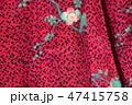 古布、かわいいアンティーク着物、絹、大正ロマン、和素材 47415758