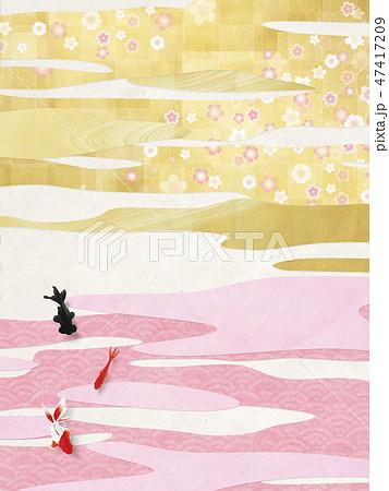 和紙の風合いを感じるイラスト-桜-金-ピンク-波-雲-金魚 47417209