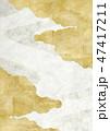雲 背景素材 和柄のイラスト 47417211
