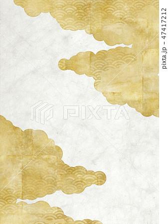 和を感じる背景素材-雲-金-白背景-和紙-青海波 47417212