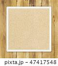 板 木目 壁のイラスト 47417548