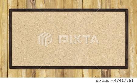 背景-壁-板-木目-茶-コルクボード-フレーム 47417561