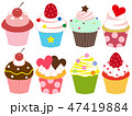 カップケーキ ケーキ 菓子のイラスト 47419884
