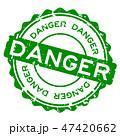 危険 危険性 ベクタのイラスト 47420662