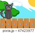 ねこ ネコ 猫のイラスト 47423977