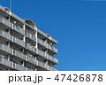 マンション 住宅 家の写真 47426878