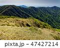 山 丹沢 風景の写真 47427214