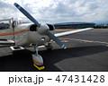 小型機と味スタ 47431428