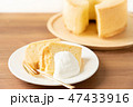 シフォンケーキ 47433916