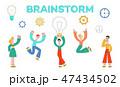 ベクトル ブレインストーム アイデアのイラスト 47434502