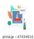 47434614