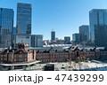東京駅 風景 駅の写真 47439299