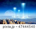 Alien arrival on planet Earth 47444540