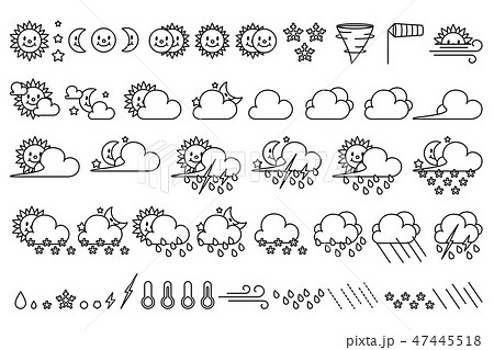 vector cute weather icons Set 47445518