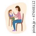 子ども 子供 食事をするのイラスト 47448112