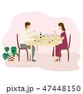 ごちそう ディナー 夕食のイラスト 47448150
