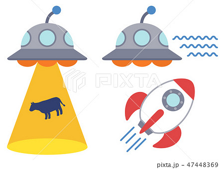 UFO アブダクション ロケット 47448369