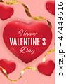 バレンタイン ベクタ ベクターのイラスト 47449616